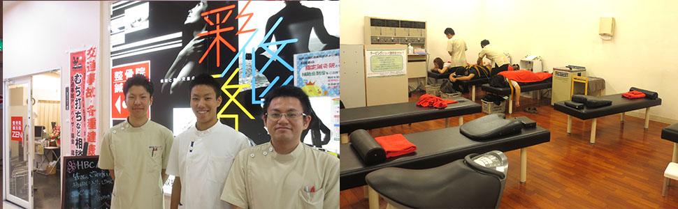 ゆめタウン博多(福岡市東区)|H・B・C整骨院・鍼灸院 ZEN 博多